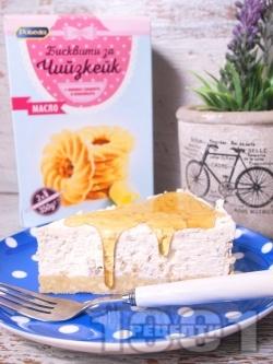 Чийзкейк с орехи, течна сметана, сирене крема и мед - снимка на рецептата
